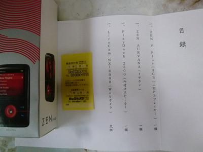 P11201451
